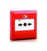 อุปกรณ์แจ้งเหตุเพลิงไหม้ด้วยมือ