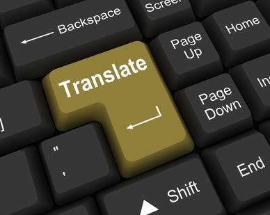 ศูนย์แปลภาษาบางนา