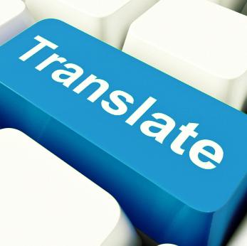 ศูนย์แปลภาษาพัฒนาการ