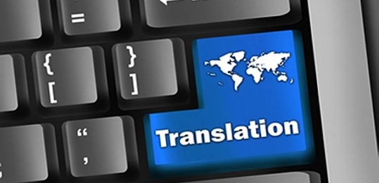 Bangrak translation centre