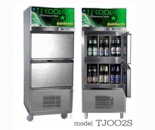 ตู้แช่เย็น ตู้แช่แข็ง