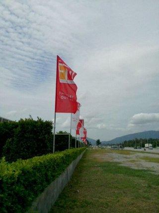 ธงคุณภาพสูง