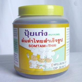 Thai Papaya Salad Dressing