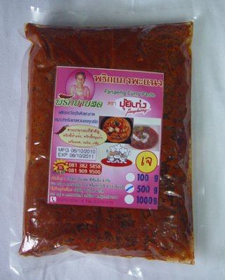 Instant Panang Curry Paste