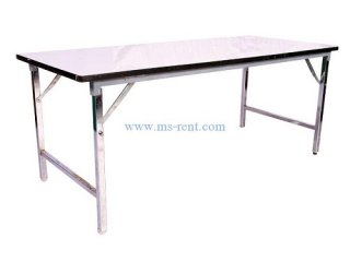 โต๊ะเหลี่ยมยาว