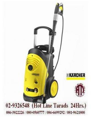 เครื่องฉีดน้ำแรงดันสูง Karcher HD5/12-C