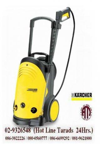 เครื่องฉีดน้ำแรงดันสูง Karcher HD5/11-C