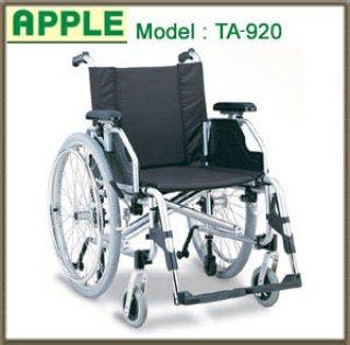 Wheelchair aluminium alloy TA920