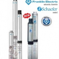 ปั๊ม FRANKLIN ELECTRIC SUBMERSIBLE PUMP 4Inc