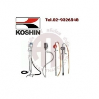 ปั๊ม KOSHIN DRUM PUMP ALL SERIES