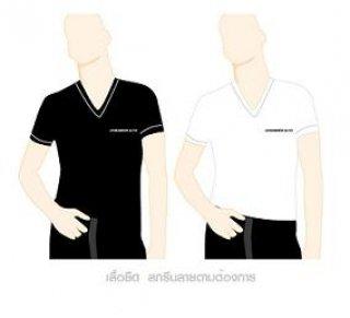 รับออกแบบเสื้อผ้า