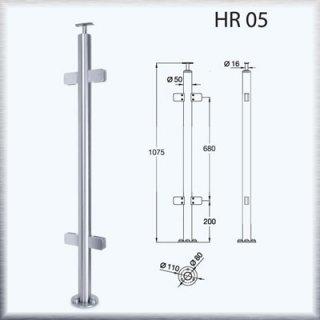 ราวบันได HR05