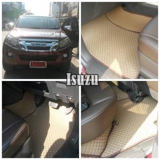 ราคาพรมรถยนต์ Isuzu ทุกรุ่น