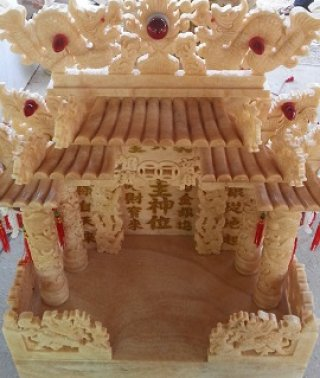 ศาลเจ้าที่ขนาด 27 นิ้ว 888 น้ำผึ้ง พระธาตุ