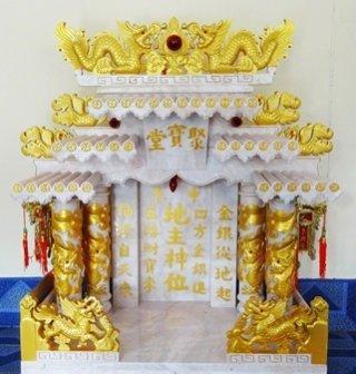 ศาลเจ้าที่ขนาด 24 นิ้ว สีขาว พ่นทอง