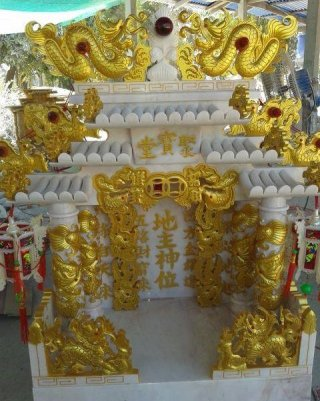 ศาลเจ้าที่ขนาด 18 นิ้ว 888 พ่นทอง