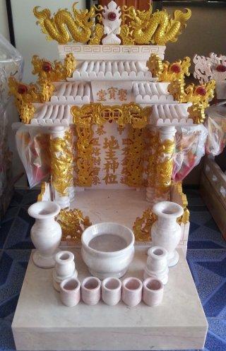 ศาลเจ้าที่ขนาด 18 นิ้ว 888 สีชมพู พ่นทอง
