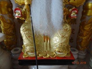 แป๊ะกง ทองขนาด สูง 30 เซนติเมตร