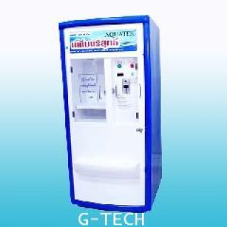 ตู้น้ำดื่มหยอดเหรียญ RO 600 ลิตร/วัน