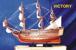 เรือจำลอง VICTORY