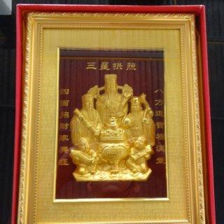 กรอบรูปทองเค ฮกลกซิ่ว