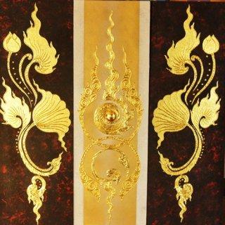 ภาพบัวทอง แยก 3 ชิ้น