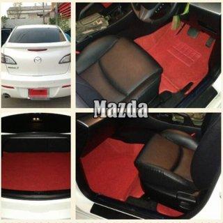 พรมรถยนต์ Mazda ทุกรุ่น