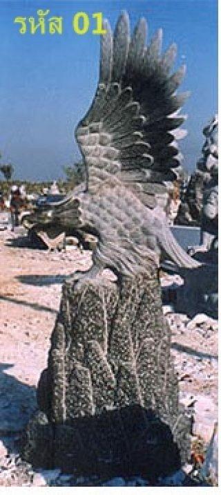 นกอินทรี แกะสลักหินอ่อน