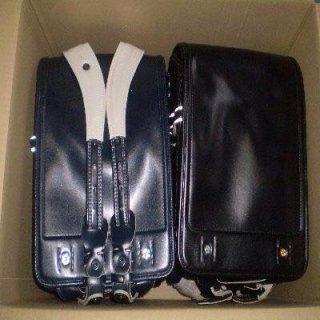 กระเป๋าหนังมือสอง
