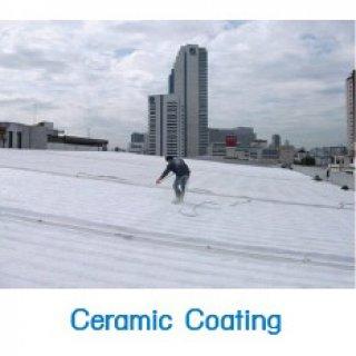 ฉนวนกันความร้อน (Ceramic Coating)