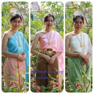 ชุดไทยสไบแม่หญิงเรไร