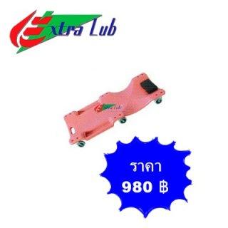 กระดานนอก รุ่น T710102