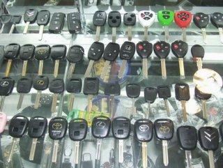 ราคาทำกุญแจรถ