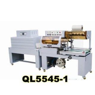 เครื่องซีลและตัดฟิล์มอัตโนมัติ รุ่น QL5545-1 Automatic L-type sealing machine