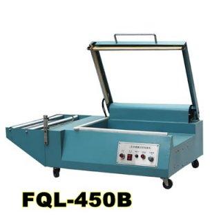 เครื่องตัดฟิล์ม รุ่น FQL-450B Manual L-type sealer