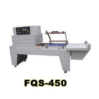 เครื่องตัดฟิล์มอัตโนมัติ รุ่น FQS-450