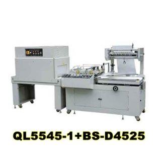 เครื่องห่อฟิล์มและตัดฟิล์มอัตโนมัติ รุ่น QL5545-Ⅰ+BS-D4525