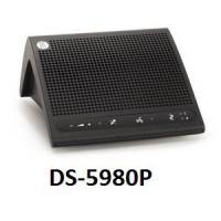 DC 5980 P Discussion Unit