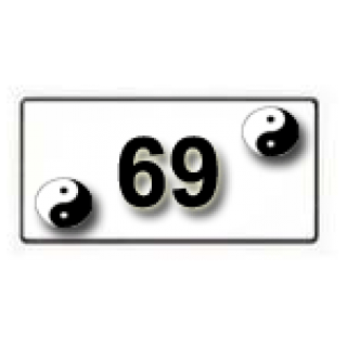 เลขทะเบียนโชคดี