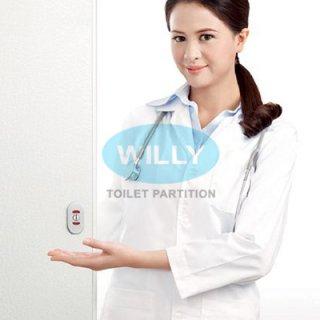 กลอนประตูห้องน้ำป้องกันแบคทีเรีย