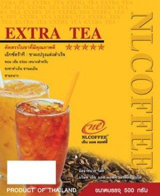 ผงชาเอ็กตราที สำหรับร้านกาแฟ