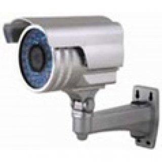 กล้องวงจรปิด Weatherproof IR Cameras I 651