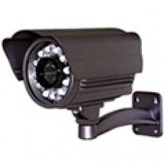 กล้องวงจรปิด Weatherproof IR  I 783