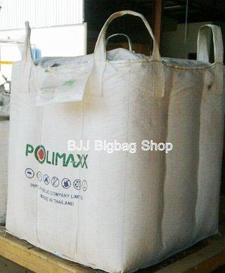 Used Big Bags