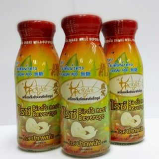 BIRD'S NEST BEVERAGE 0% SUGAR SIZE 175cc., Birdnest Thai