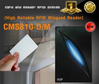 เครื่องอ่านการ์ด รุ่น CMS810-D/M