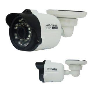 กล้อง AHD รุ่น HA-77B10