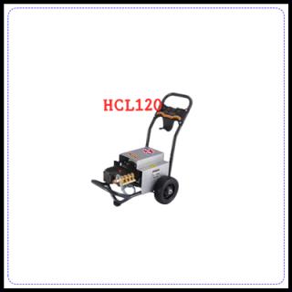 ขายเครื่องฉีดน้ำแรงดันสูง รุ่น HCL 120