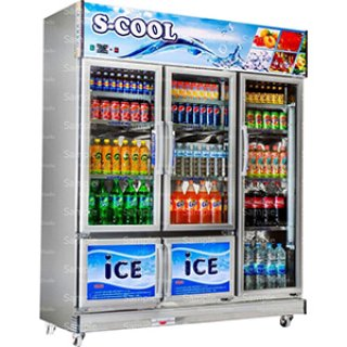 Beverage Cooler Supplier