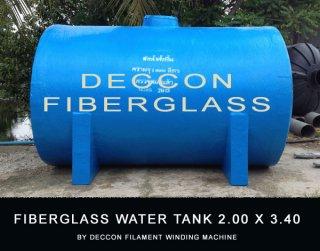ถังน้ำตั้งพื้นไฟเบอร์กลาสทรงแคปซูลขนาด 10,000 ลิตร